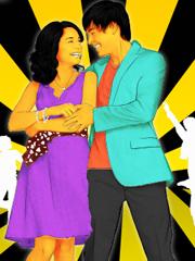 Troy si Gabriela